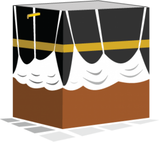Kaaba Icon Symbol PNG images