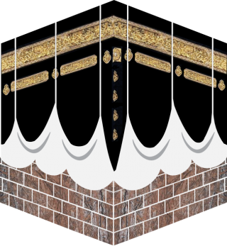 Kaaba PNG Clipart PNG images