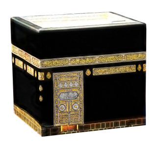 Kaaba Transparent PNG PNG images