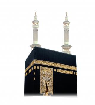 The Kaaba And The Minarets Images PNG images