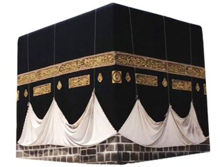 The Kaaba, Black Matte, Worship, Peace PNG images