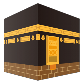 The Prophet A Place Of Worship The Kaaba Picture PNG images