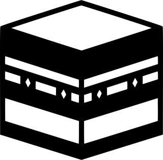Vector Drawing Of Kaaba PNG images