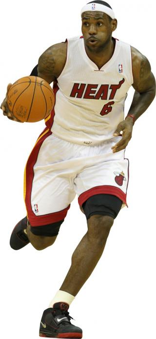 Download Png Lebron James Free Images PNG images