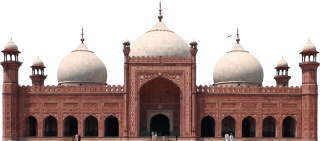 Best Mosque Png Clipart 13 PNG images