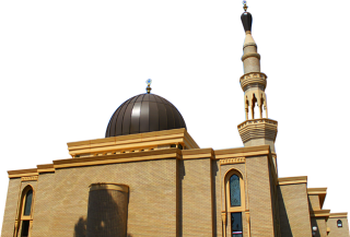 Best Mosque Png Clipart PNG images
