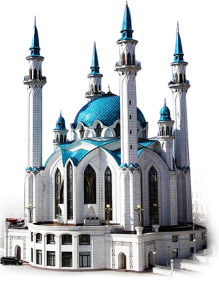 Download For Free Mosque Png In High Resolution PNG images