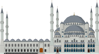 Download Mosque Png Clipart PNG images