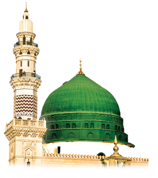 Download Mosque Png Clipart 23 PNG images