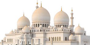 Islamic Mosque Pictures Png PNG images
