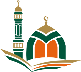 Mosque Designs Png 12 PNG images