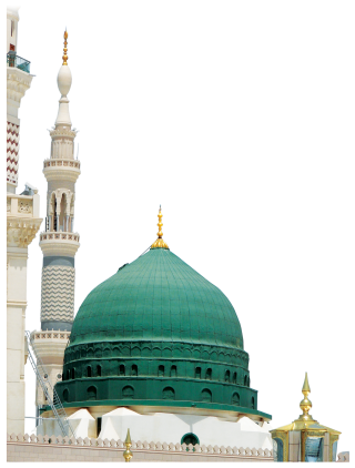 Mosque Png Free Vector Download PNG images