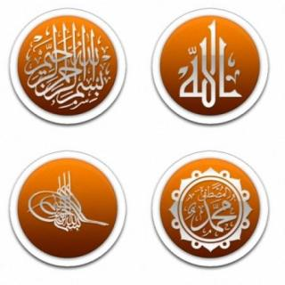 Muslim Drawing Vector PNG images