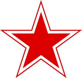 File:USSR Star Wikimedia Commons PNG images
