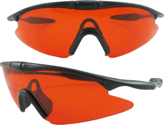 Download PNG Image: Sport Sunglasses PNG Image PNG images