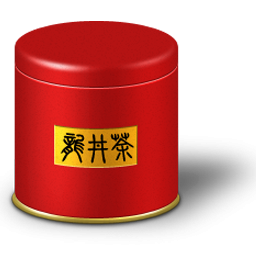 Tea Caddy Box Icon PNG images
