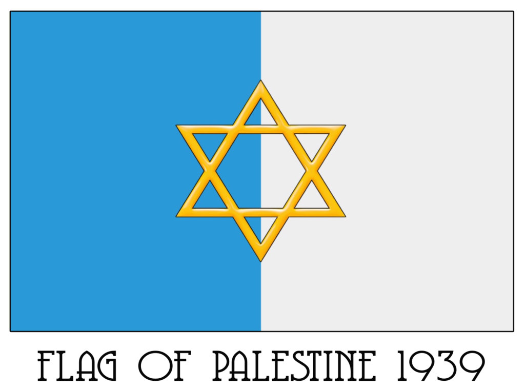 1939 palestine flag png 38258 free icons and png backgrounds