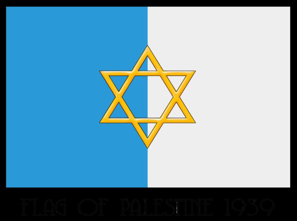 1939 Palestine Flag Png image #38258