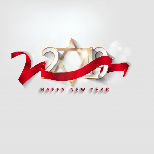 2019 Happy New Year With Ribbons Png image #47290
