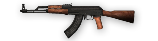 AK 47 Png Clipart image #41237