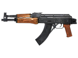 AK 47 Png Pictures image #41236