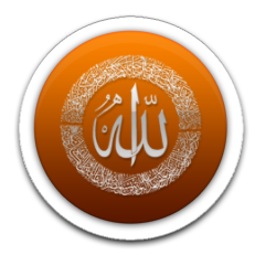 Allah Icon Png image #8822