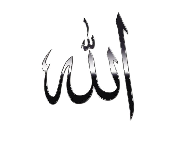 Download Allah Free Images image #33176