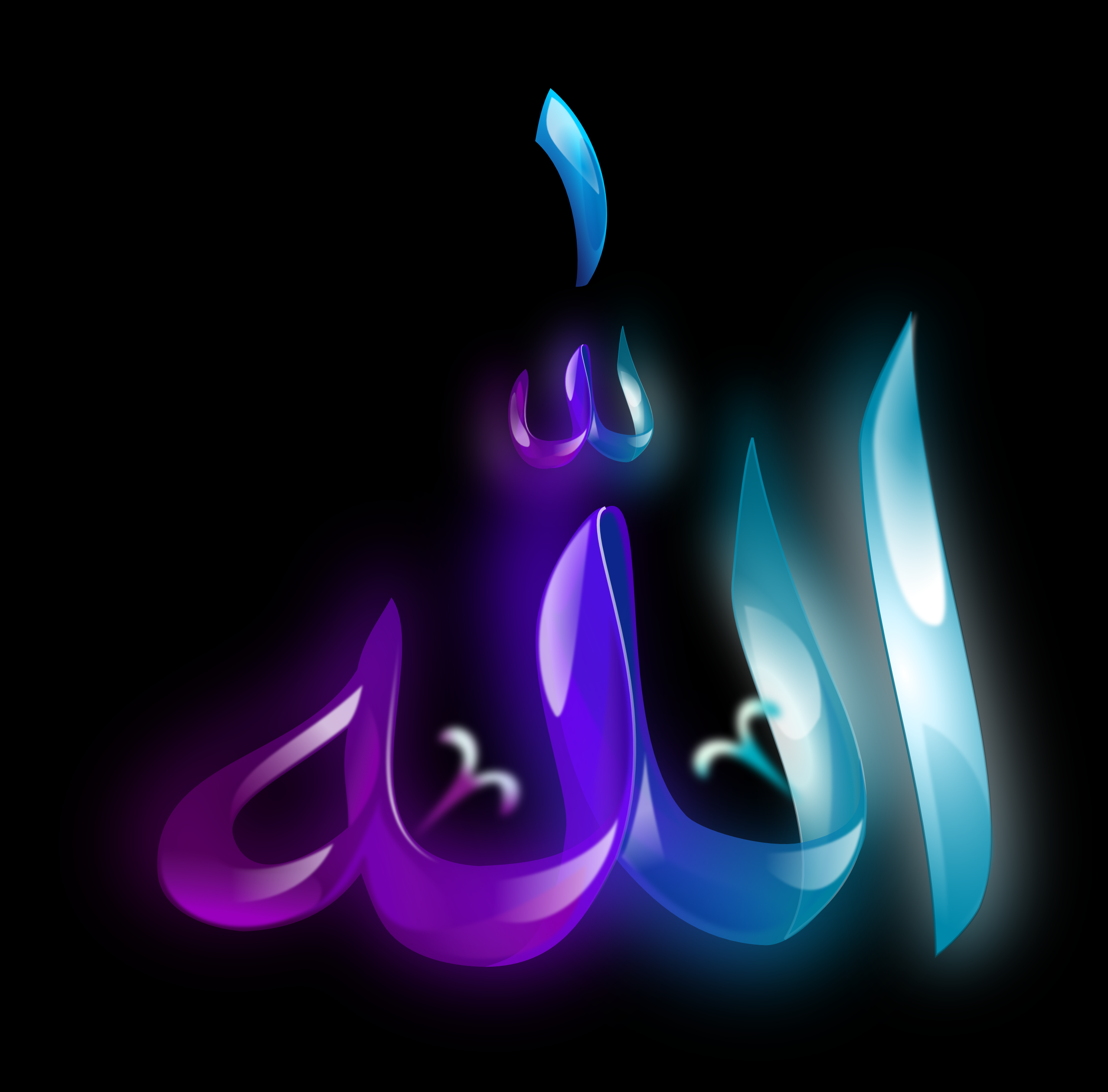 Allah Clipart Free Free Icons And PNG