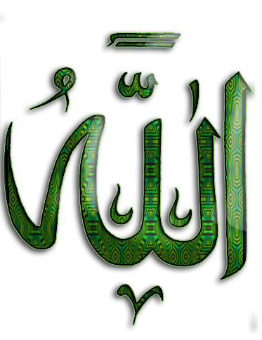 Pictures Free Allah Clipart image #33192
