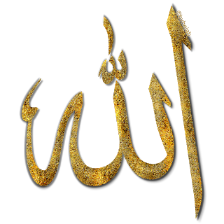 Icon Allah Download image #33173