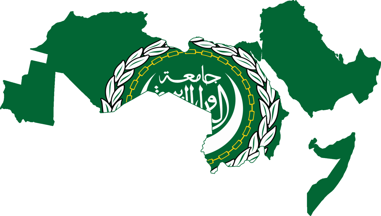 Arab League Emblem png