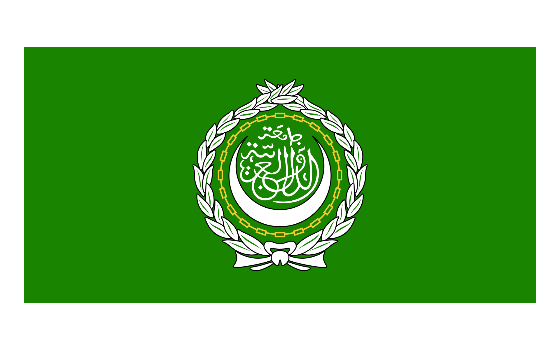 Arab League Symbols