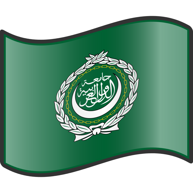Free Icon Image Arab League