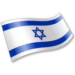 Best Free Israel Flag Transparent