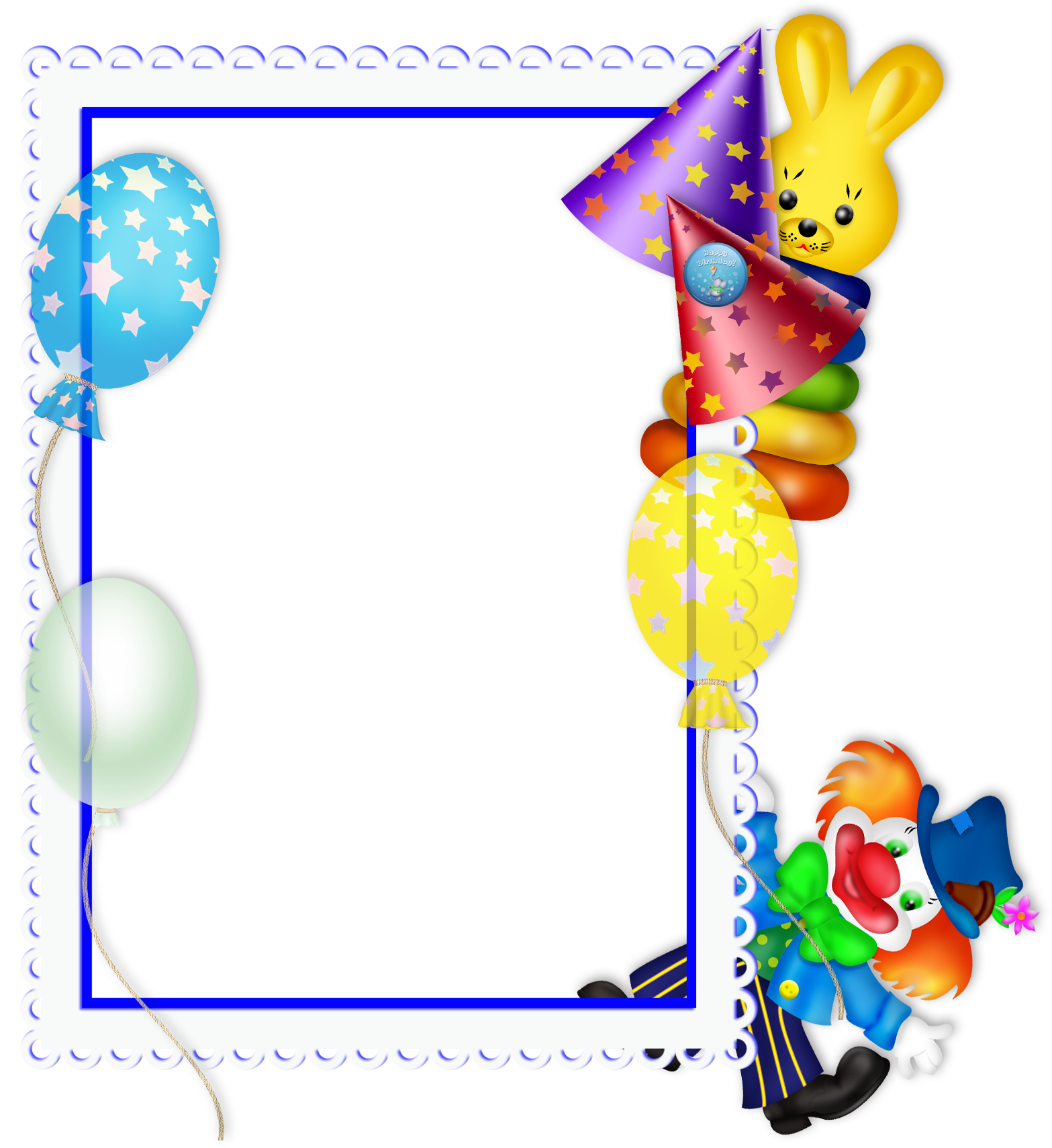 Birthday Party Frame PNG Transparent Image 1567x1709, Birthday Party HD PNG Download
