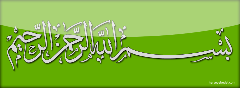 Use These Bismillah Vector Clipart image #27385