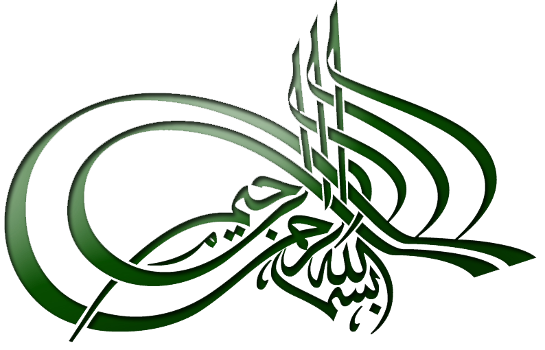 PNG Bismillah Transparent