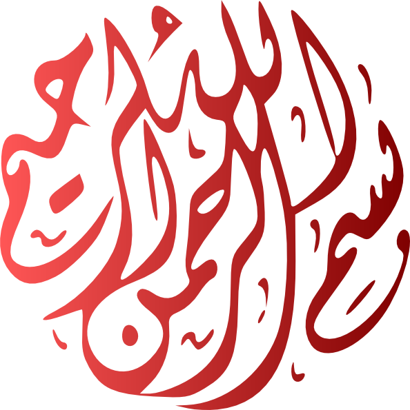 Bismillah Png Available In Different Size image #27400
