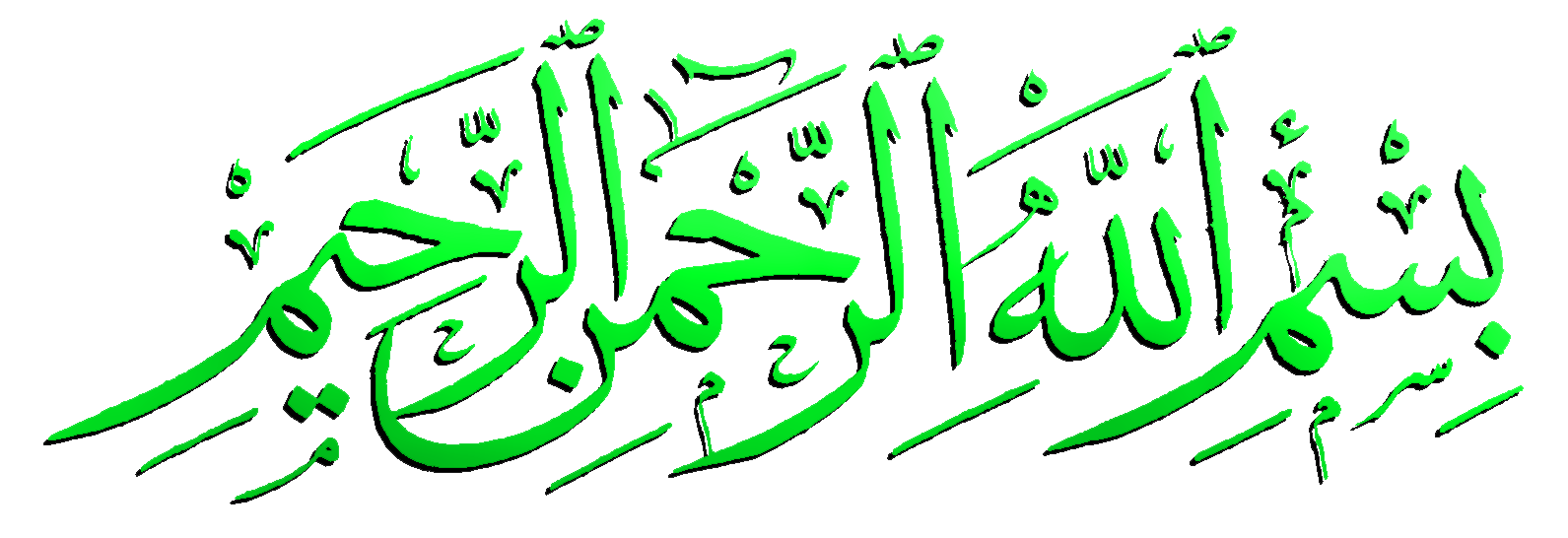 Bismillah Transparent PNG Pictures - Free Icons and PNG ...
