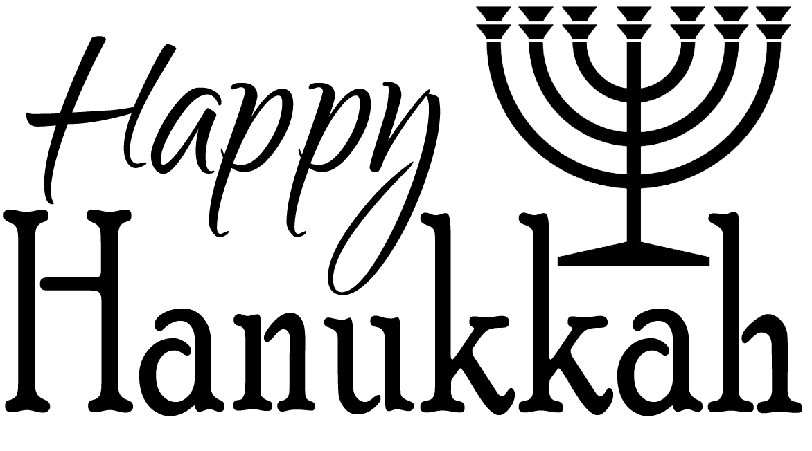 Black Happy Hanukkah Png image #34676