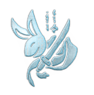 Blade Dancer, Blade and Soul Icon