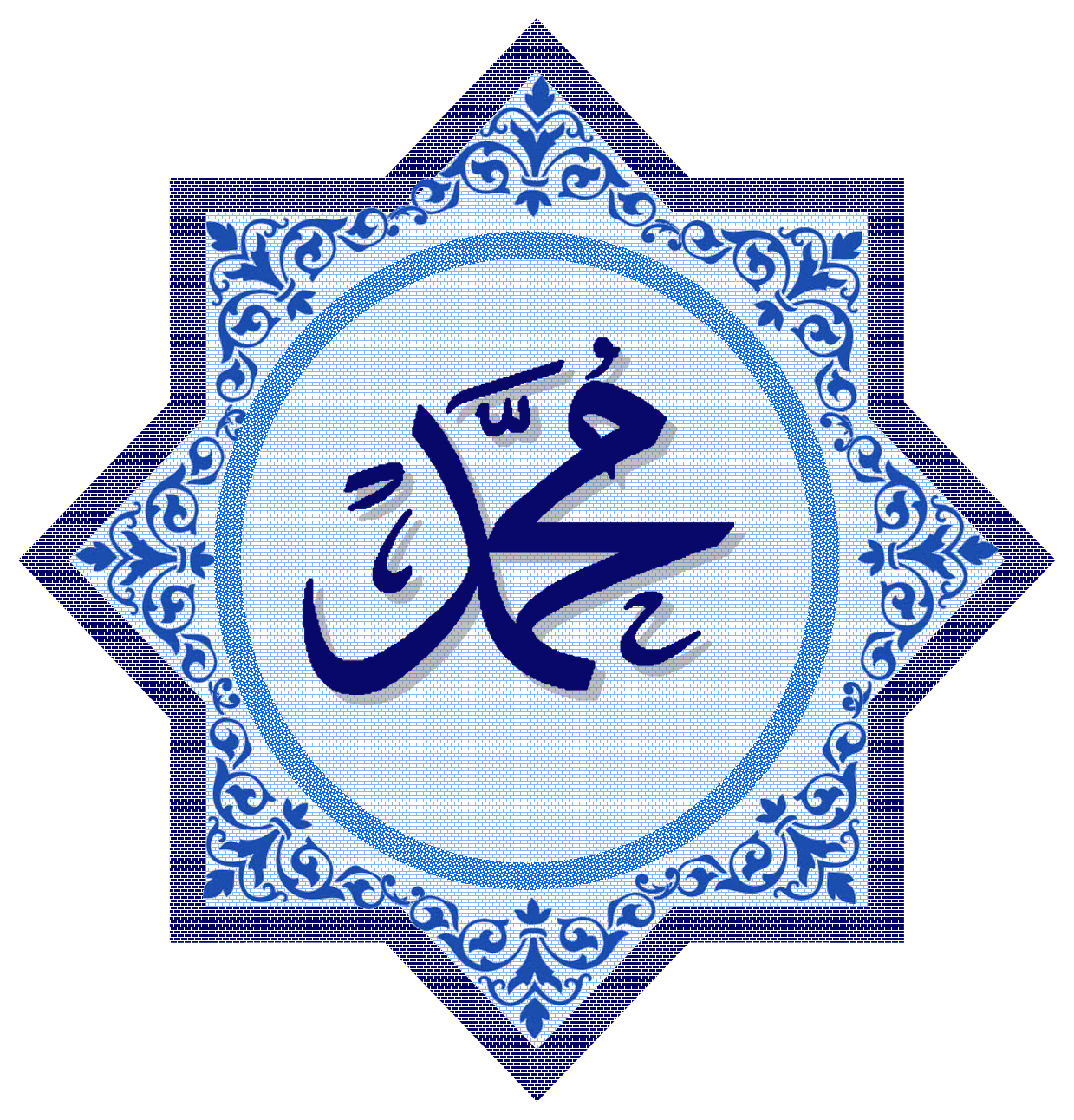 Prophet Muhammad Transparent PNG Pictures - Free Icons and ...
