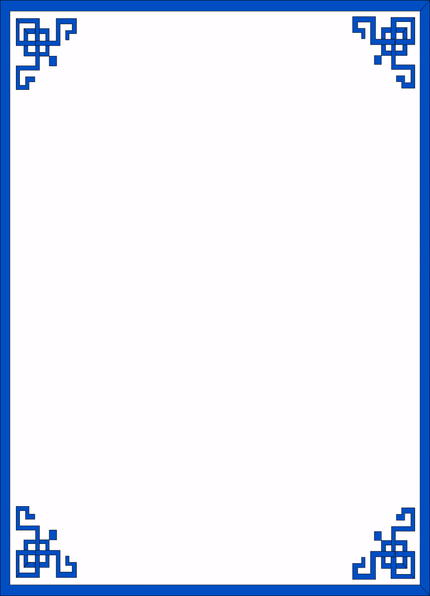 Download And Use download borders PNG images