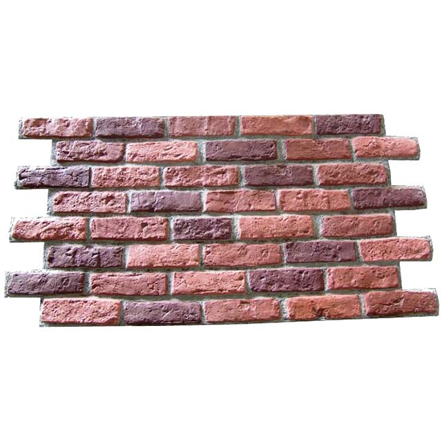 Brick Png image #39845