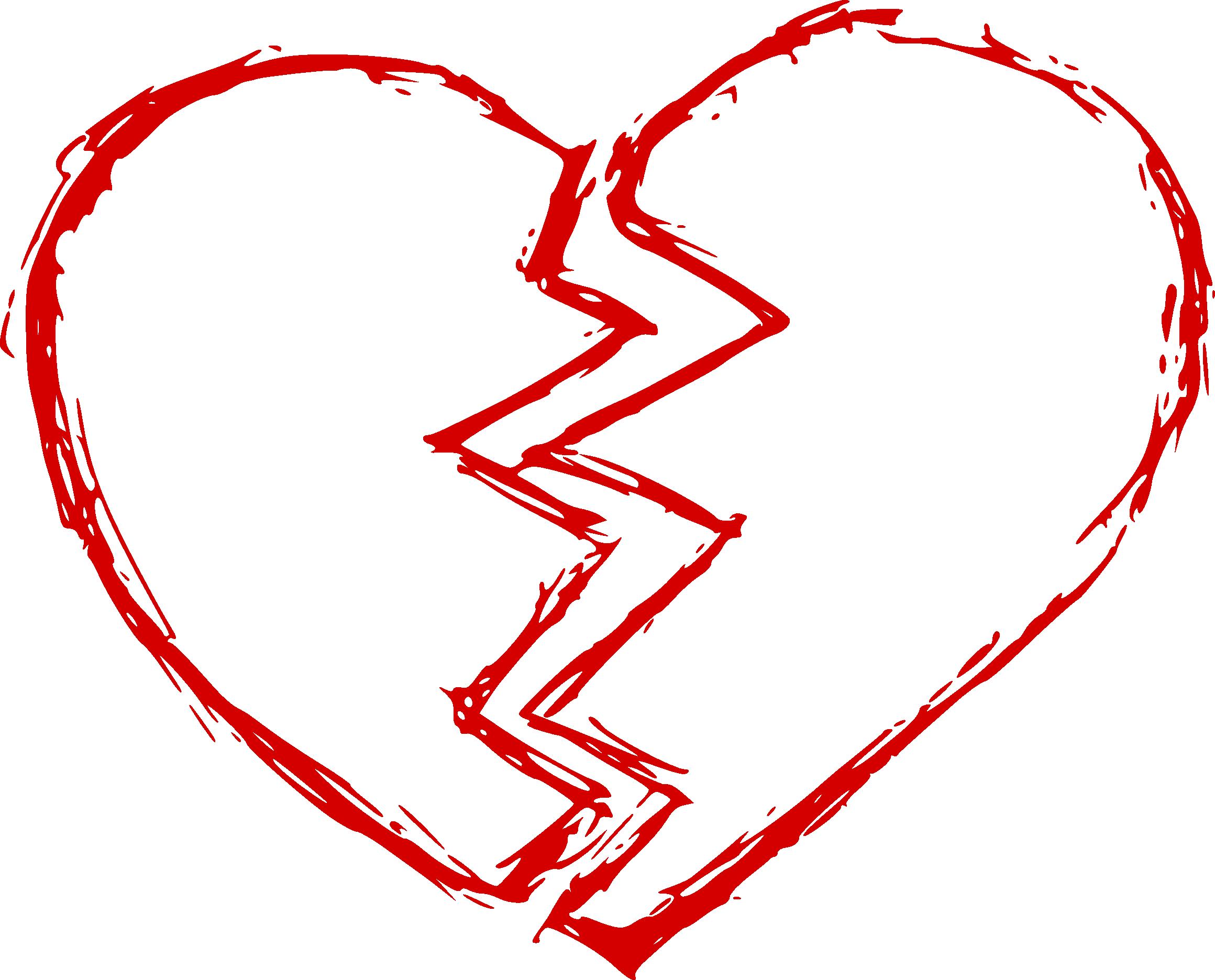 территории картинки как нарисовать разбитое сердце него конечно