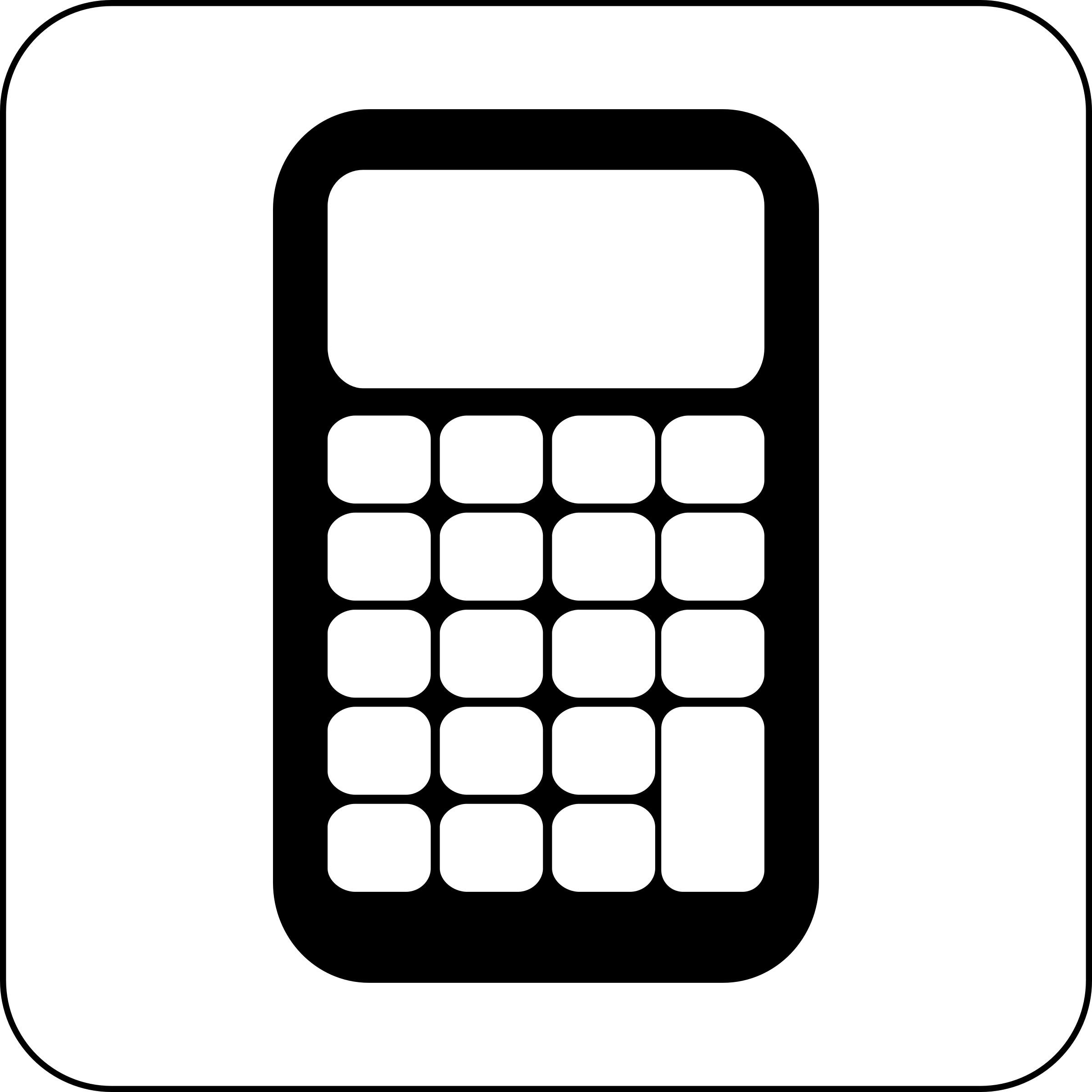 Vector Calculator Icon image #8185
