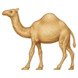 Download Free Icon Vectors Camel image #37109