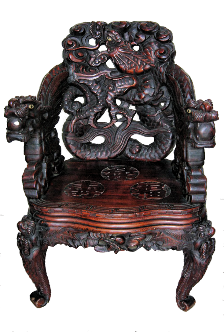 Clipart Png Download Chair