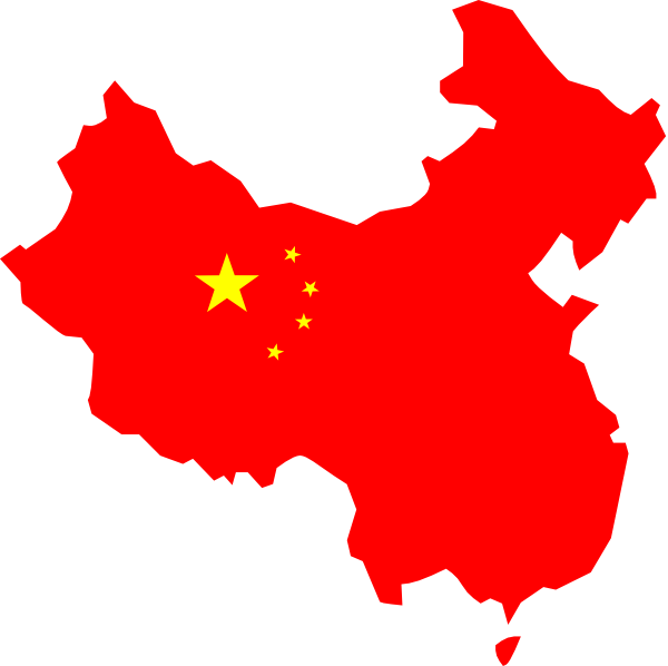 China Country Map Icon image #31206
