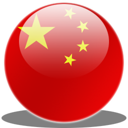 China Flags Icon Png Transparent Background Free Download 102 Freeiconspng